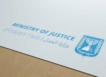 עיצוב חוברת למשרד המשפטים פרויקט