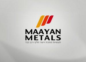 maayan metals, מיתוג לוגו, עיצוב
