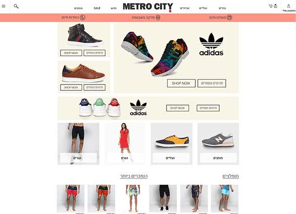 web3d Online Stores Highend online stores