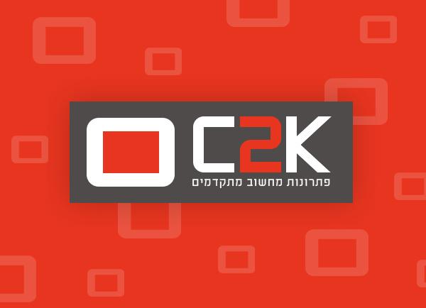 oc2k, מיתוג עסק חדש