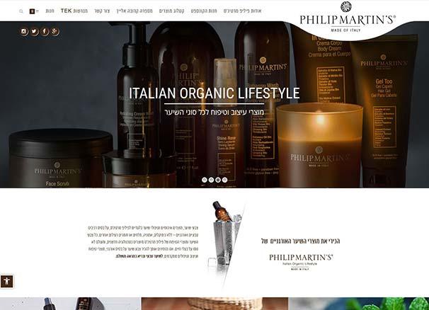 web3d Highend online stores
