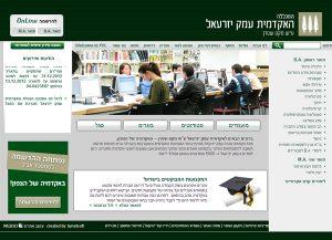 Web3D | עיצוב אתרים | אתר המכללה האקדמית עמק יזרעאל