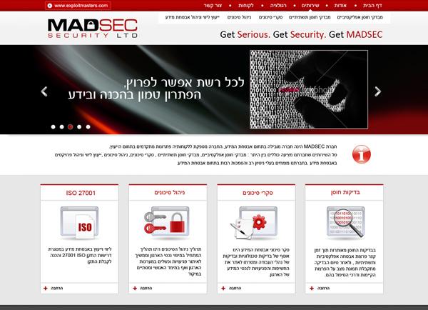 Web3D | אפיון | GUI | בניית אתר לחברת MadSec