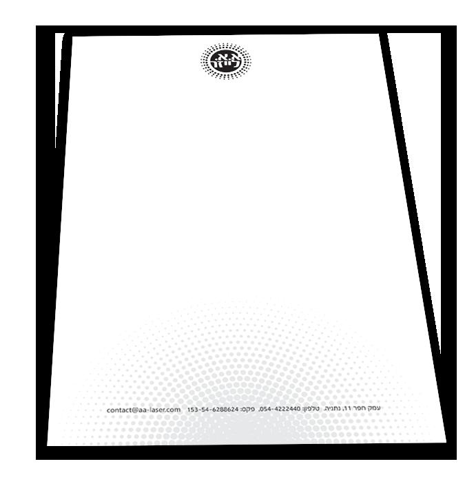 Web3D - מיתוג עסקי | עיצוב - א.א.לייזר