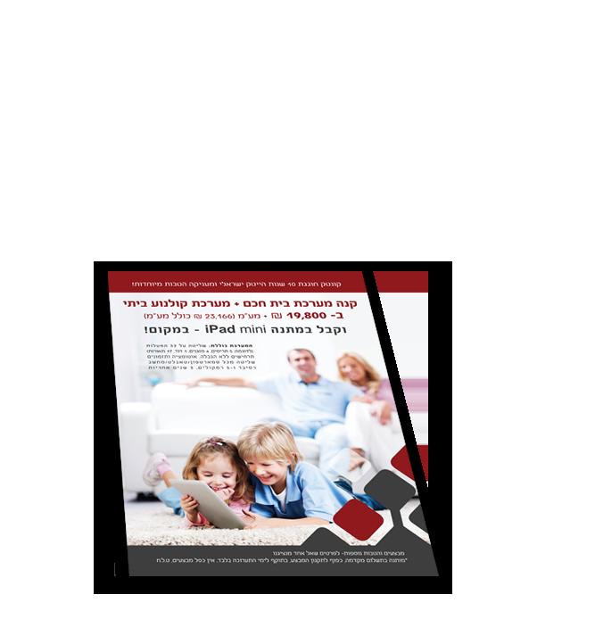 Web3D - מיתוג עסקי | מיצוב חכם- Contec