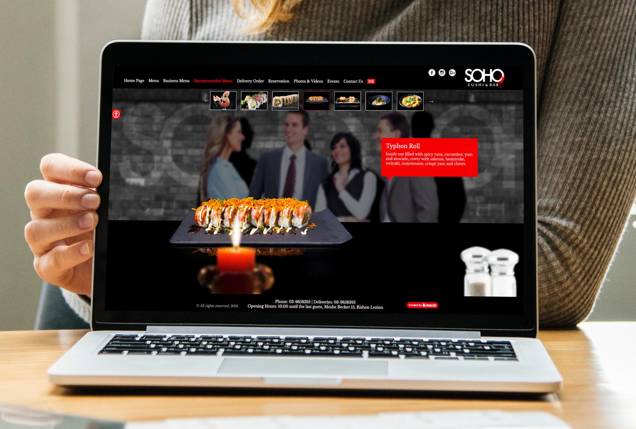 פרויקט Website design and development: SOHO Restaurant