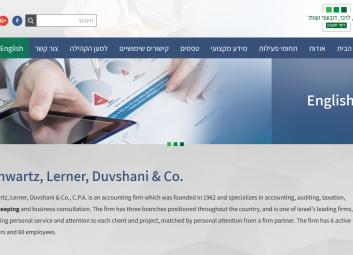 Site establishment: SLD  – CPA פרויקט