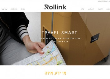 Website design: Rollink פרויקט