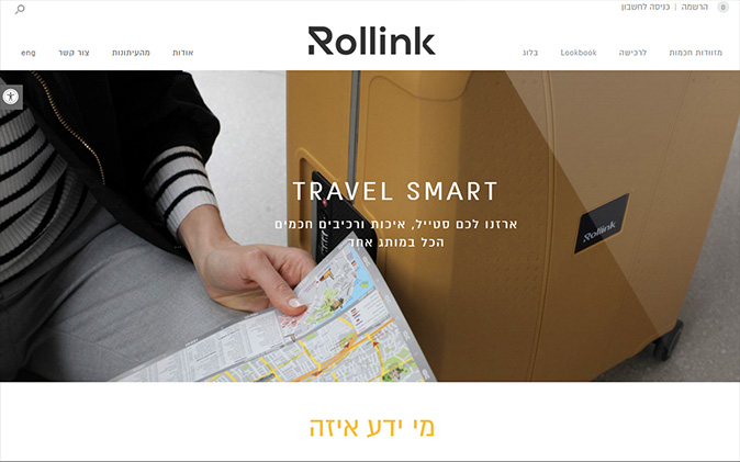 Website design: Rollink