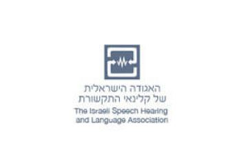 Dr. Naama Shachar – Chairperson of the Association