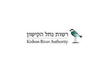 Sharon Nissim, CEO, Kishon River Authority